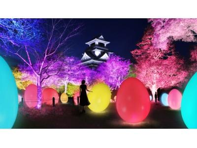 11月22日(木)から開催の「チームラボ 高知城 光の祭」に高知にゆかりのある歴史上の人物が登場する作品「お絵かき龍馬たち」の追加が決定。