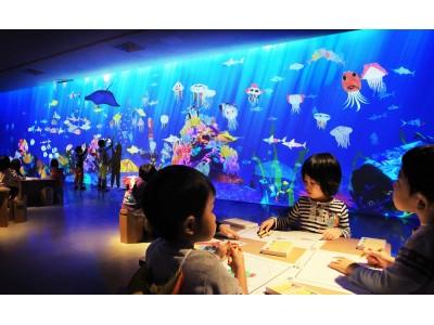 「チームラボ 学ぶ!未来の遊園地」を、米子市美術館(鳥取県)にて開催。2019年7月27日オープン、前売りチケット販売中