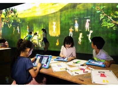 チームラボ、大雪かみかわ ヌクモ(北海道)にて「あそぶ!天才プログラミング」を7月13日から常設展示。オープン記念チケット販売中。