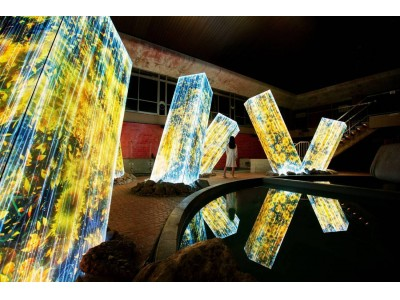 チームラボ恒例の森のアート展「チームラボ かみさまがすまう森」会期決定。今年も九州・武雄温泉の御船山楽園で、7月22日オープン。