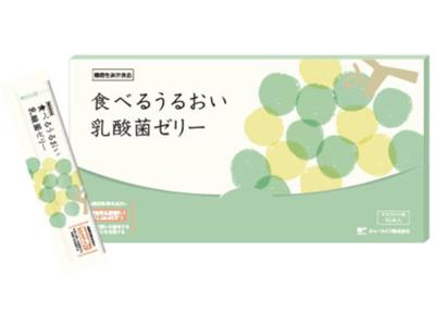 機能性表示食品 「食べるうるおい 乳酸菌ゼリー」が2021年2月17日(水)発売開始!