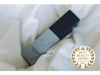 【受賞】ジェンダーレスコスメ・ニューニートがBest Beauty Award 2021を受賞しました!