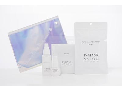 急増する「マスク荒れ」に、マスクをしたままちゃっかり美容美容皮膚科考案のスキンケアシリーズ「INMASK SALON」
