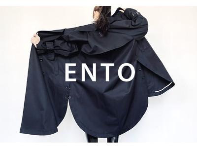 """【ENTO】""""日常に、わたしだけの小さなこだわりを""""。人気セレクトショップのJasmin Speaksから、機能性とサスティナビリティーをテーマにしたスタイリッシュな新ブランド立ち上げ。"""