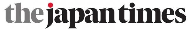 The Japan Times 創刊120周年記念!コーポレート・ロゴ変更&紙面デザインリニューアルのお知らせ ... - photo#11