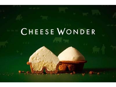 """発売初週の二日間ともに1分で完売!2層の生チーズムースとプレスドアーモンドクッキーの""""発明的チーズケーキ""""「CHEESE WONDER」増産に向けて準備開始!"""