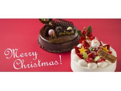 【ホテル大阪ベイタワー】『クリスマスケーキ2017』