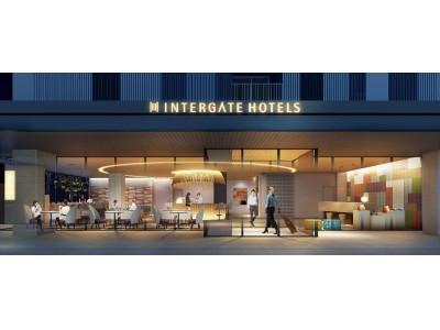 ホテルインターゲート金沢 2019年3月16日(土)開業 ~「最高の朝」をお届けするホテル INTERGATE HOTELS by GRANVISTA~