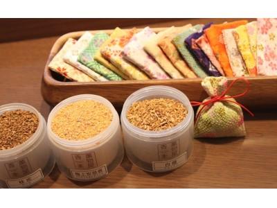 【ホテルインターゲート京都 四条新町】 京都の伝統産業のワークショップ「匂い袋作り体験」開催のお知らせ