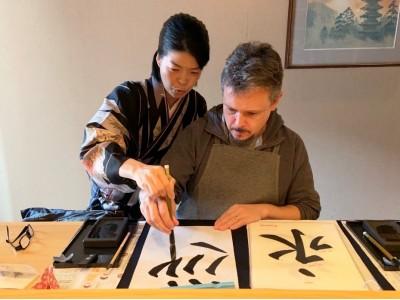 【ホテルインターゲート京都 四条新町】文化体験のワークショップ「書道体験」開催のお知らせ