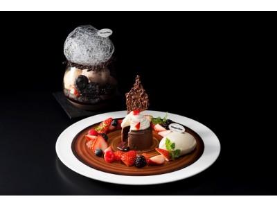 【札幌グランドホテル】バレンタインとホワイトデーに。とっておきの冬アイス「ハーゲンダッツフェア」 開催