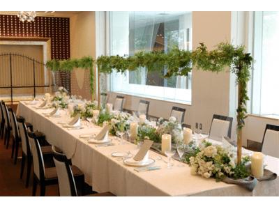 """【札幌パークホテル】ブライダル新プラン「New hospitality wedding """"emina"""" ~微笑み~」 販売開始"""