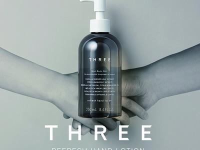 THREE(スリー)から、手指をケアするオーガニックハンドローションが発売します。