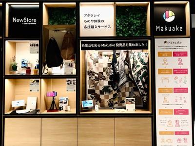 """日本のシルク技術を結集したアウトドアをアップデートする高機能スカーフブランド「Feuille de Cocoon」シリーズ第一弾""""エクストリームシルクDURE""""が、東急プラザ銀座に期間限定で初出店!"""
