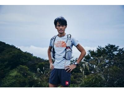 ゴールドウインは企業の総合力でプロ・トレイルランナー鏑木毅 50歳挑戦プロジェクトに協賛します