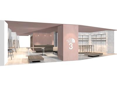 女性向け業態「THE NORTH FACE 3(march)」の新店舗がオープン