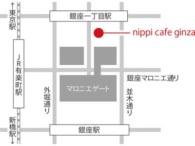 【新店舗】『nippi cafe ginza (ニッピ カフェ 銀座)』3月8日(月)にオープン!