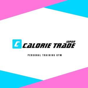 神奈川、愛知、宮城、4月にパーソナルジム『CALORIE TRADE JAPAN』を新たにオープンしました!