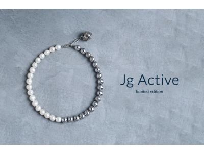 大人のためのスターリングシルバージュエリー「Jg Active」から限定リリース:福岡・岩田屋本店でPOP-UPイベント