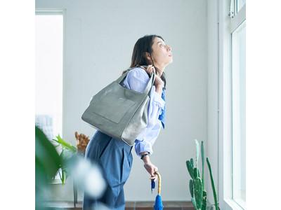世界にたった一つだけの顔を持ったオリジナルバッグの製造・販売を行う【イビサ】より新作バッグ『LUZ』が発売!