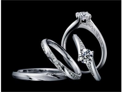 EXELCO DIAMOND 2018年秋の新作ブライダルリング発表~リングのラインに沿って繋がるメレダイヤモンドが「永遠に続く幸運」を表現~「Chance Eternell」発売