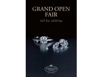 世界中のセレブリティを魅了し、世界No.1のダイヤモンドジュエリーブランドとして圧倒的な輝きを誇るEXELCO DIAMOND 博多マルイ店2018年12月7日(金)グランドオープン
