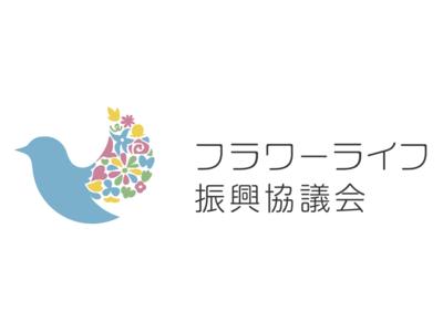 松屋銀座「2021春の感謝祭」1万本のお花をお配りします!