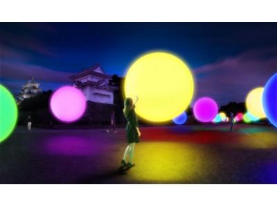 株式会社W TOKYOが企画制作、チームラボ、夜の名古屋城をアート空間に変える「チームラボ 浮遊する、呼応する球体 - 名古屋城」を開催。