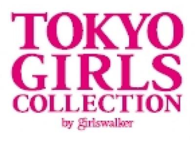 """""""日本のガールズカルチャーを世界へ"""" 『TGCがNYへ初上陸!』 2018年 5月31日、国連ニューヨーク本部でSDGs推進ファッションセレモニー開催"""