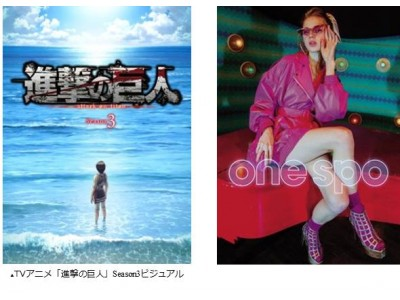 TVアニメ「進撃の巨人」と人気アパレルブランド「one spo」がコラボレーション!スペシャルファッションショーによるコラボアイテムのお披露目&発売決定!