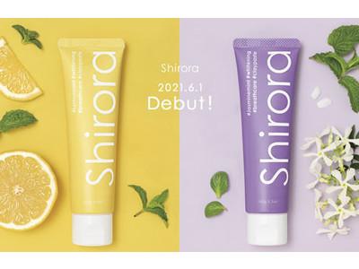 【6月1日新発売】毎日の歯磨きを楽しく!ホワイトニングと口臭ケアを1本で「シローラ クレイホワイトニング」が誕生