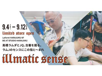 BE AT STUDIO HARAJUKU  information