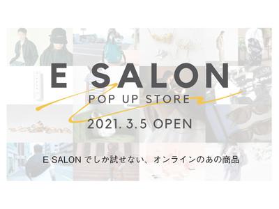 次世代へ繋ぐ文化や技術を追求し続ける『LIVERAL』、細部までこだわりの詰まったバッグを「E SALON」にて展開!!