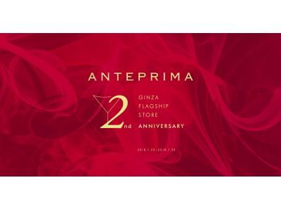 ANTEPRIMA GINZA Happy 2nd Anniversary