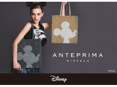 ANTEPRIMA Disney COLLECTION 第2弾 発売のお知らせ