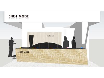 マイクロニードル化粧品ブランド「SHOT MODE」 GINZA SIX にて、関東初となるポップアップストアオープン