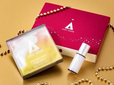 マイクロニードル化粧品ブランド「SHOT MODE」から年末の集中ケアやギフトにおすすめのクリスマスコフレが登場