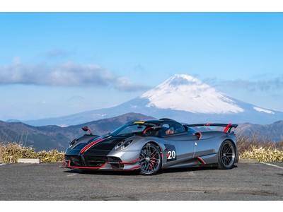 ~最上の美しさを体現する工芸品~世界で40台限定生産のモデル「Pagani Huayra Roadster BC」が 日本初上陸