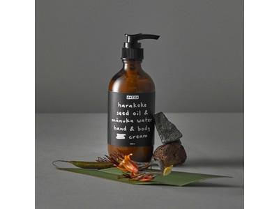 NZ発エシカルライフスタイルブランド「AOTEA」より、うるおいで満たして肌を守るハンド&ボディクリームが限定で登場!