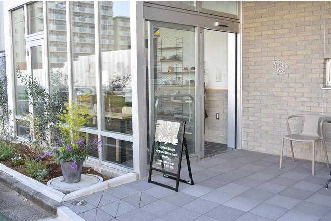 世田谷区の埋もれた公共空きスペースをクリエーティブディレクター鷲頭マコトがデジタル&ライフスタイルデザインで好循環に有効...