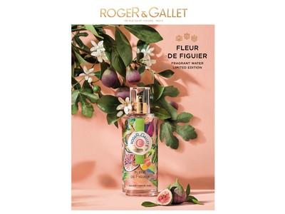仏発フレグランスブランド<ロジェ・ガレ>のベストセラー「フィグ パフューム ウォーター」が、限定デザインボトルで2021年5月14日(金)より好評販売中!