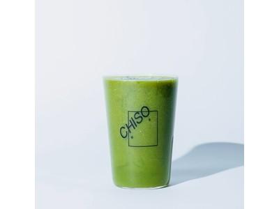 九州の 有機栽培や無農薬/減農薬で育てた野菜・果物を新鮮な状態で瞬間冷凍したスムージーベースをD2Cブランド「CHISO-馳走-」より2021年9月5日(日)新発売!
