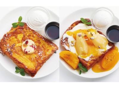 Ivorishファン&パンマニアに捧ぐ、リッチな味わい。パンを味わうブリオッシュフレンチトースト&夏メニューがスタート!