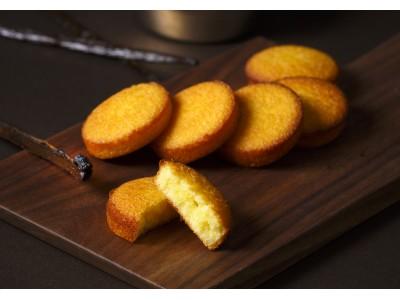 バニラ香る、カスタードの焼き菓子が新登場!博多発のカスタードスイーツ専門店から。