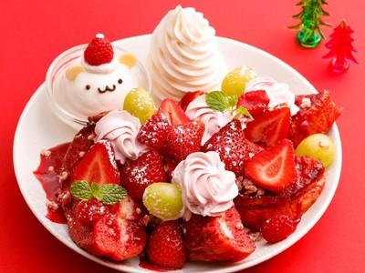 ☆毎年恒例!ベリーづくしが大人気☆クリスマスを彩る「真っ赤なフレンチトースト」登場!