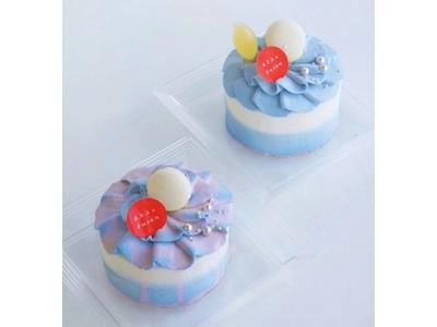 まるで魔法!?色が変化する驚きのショートケーキが老舗洋菓子店「赤い風船」より新発売!