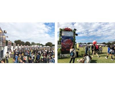 「肉フェス 国営昭和記念公園 2018」好評開催中!口福の秋を詰め込んだ 絶品肉料理やドリンク&スイーツが一堂に集結!