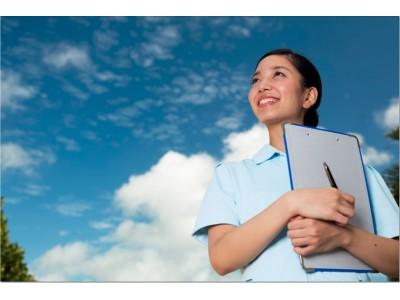 【結婚相手紹介サービスのツヴァイ】新潟県「あなたの婚活応援プロジェクト」 県外看護師を対象に移住・転職ツアーを開催