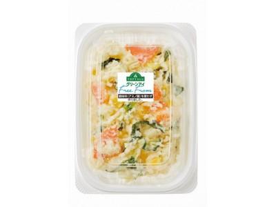 トップバリュ グリーンアイフリーフロムシリーズから「惣菜サラダ」が新発売!