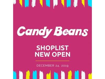 【アパレル専門店のコックス】2019年12月24日(火)、「SHOPLIST.com by CROOZ」にレディスブランド「Candy Beans(キャンディビーンズ)」がNew Open!